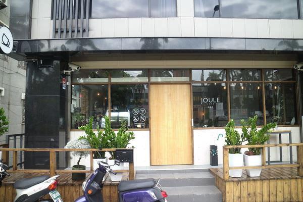 台南‧南區 找樂子咖啡 Joule Café -早午餐、美式鬆餅、咖啡茶品~舒服工業風