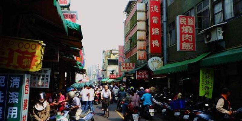 台南‧中西區 一味品 碗粿、魚羹