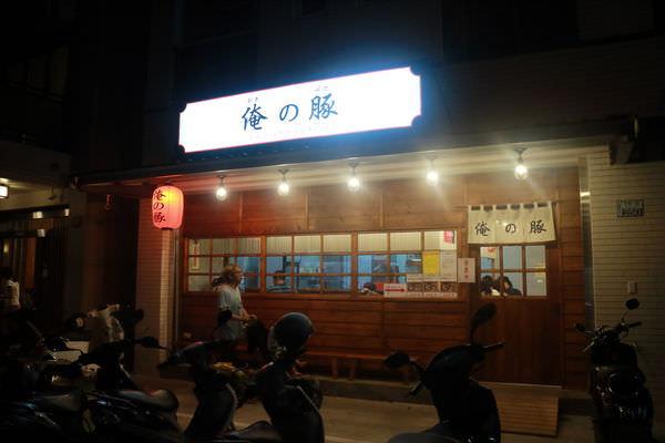 台南拉麵俺の豚,濃厚日式豚骨拉麵專賣店,濃郁湯頭和美味叉燒~絕配!
