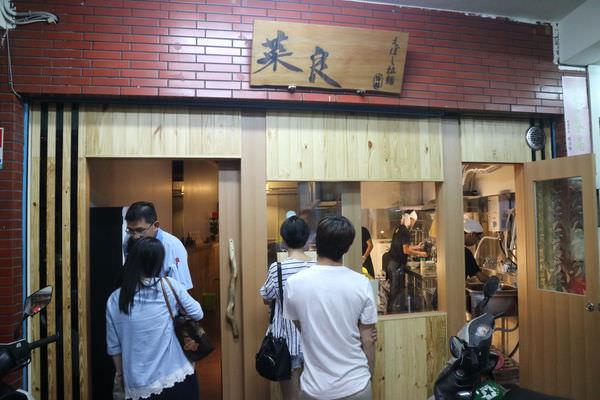 台南菜良sara日式拉麵,大份量二郎系拉麵~來自日本神奈川的拉麵技術!