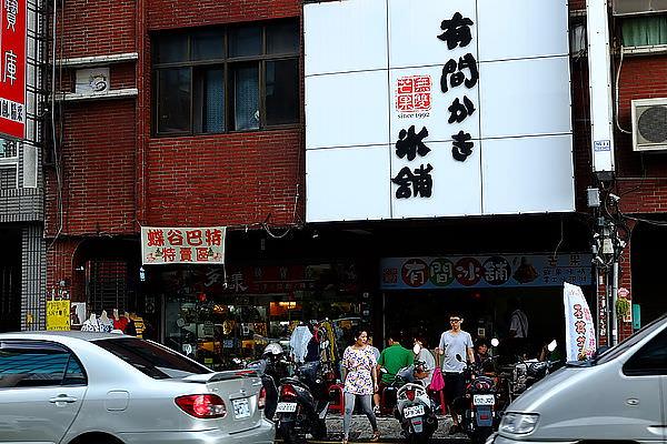 夏天來碗消暑的芒果冰,台南有間冰鋪(崇明店)搭配芒果青一起入口,酸甜好滋味!