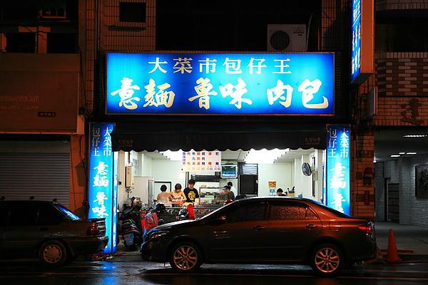 台南中西區-大菜市意麵、魯味、肉包