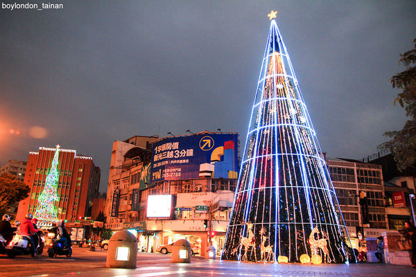 滿城盡是聖誕節!2017台南聖誕樹&佈置地點&活動整理~景點、活動持續更新中!
