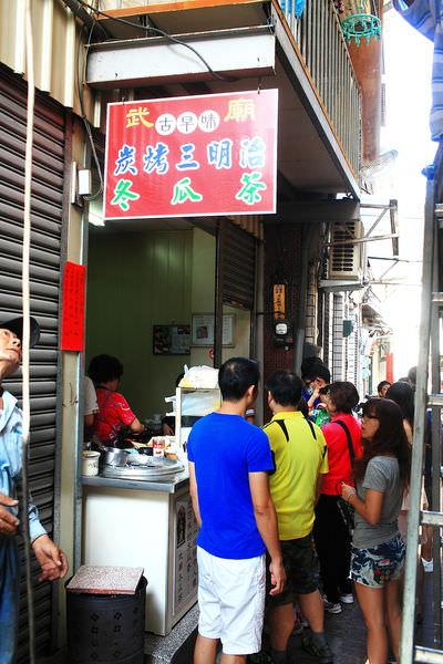 台南‧中西區 武廟古早味碳烤三明治