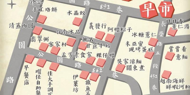 台南北區|傳統市場找美食-延平市場吃什麼?從早吃到晚!古早時的夜市宵夜一條街~在地隱藏版小吃全蒐集!