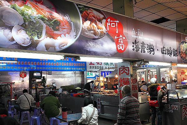 台南‧黃記 阿富海產粥