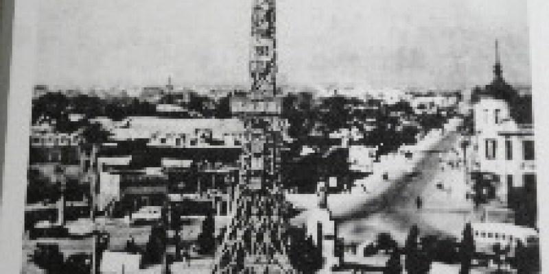 台南鐵塔民國49年仿東京鐵塔建造