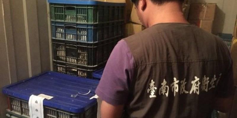添加苯甲酸 黑心陽春麵米粉流入台南、高屏地區300家麵攤 高雄大量農產公司、台南再伯食品商行、乙才食品廠封存