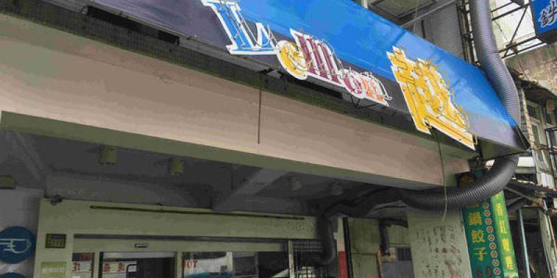 台南中西區檸檬越越式河粉+泰式料理泰檸檬!豐盛的異國料理~