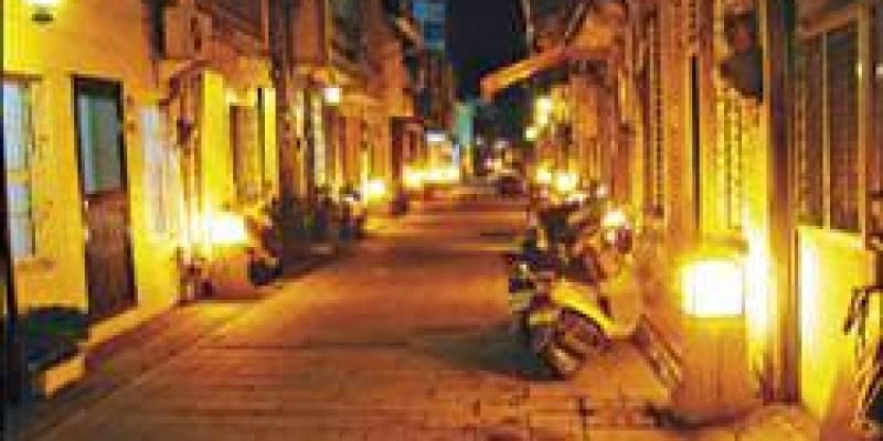 〈實現我的旅遊夢〉到台南散步看老房子─1人3天2夜3,440元