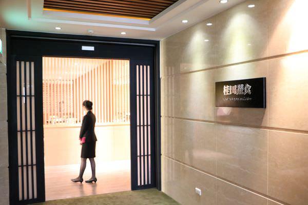 台南養生健康新選擇桂田蔬食,台南第一家酒店品牌蔬食餐廳!