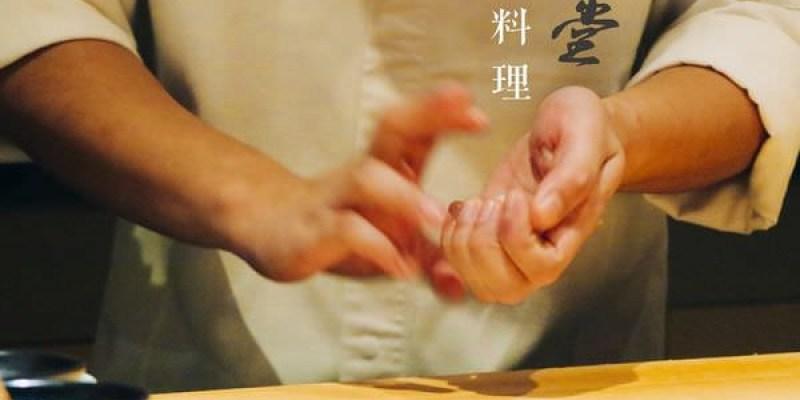 台南和式料理周年慶大回饋,甘旨堂宵夜場限定料理!