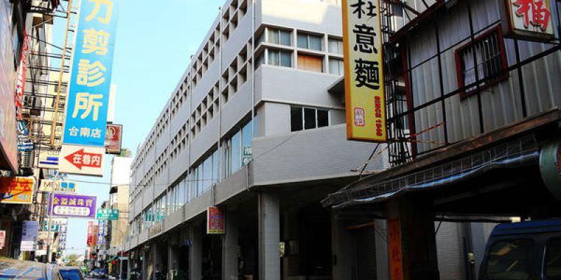台南美食-友愛市場「郭家粽」傳承兩個世代的古早味