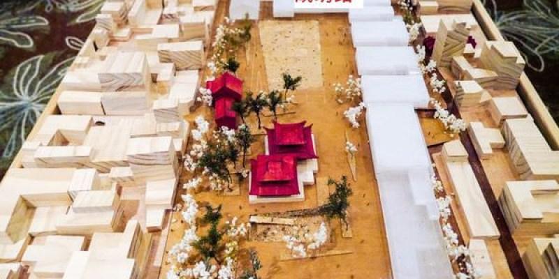【赤崁文化園區】成功國小、赤崁樓 推空間縫合 將建地下停車場、下沉式廣場以及二樓觀景台