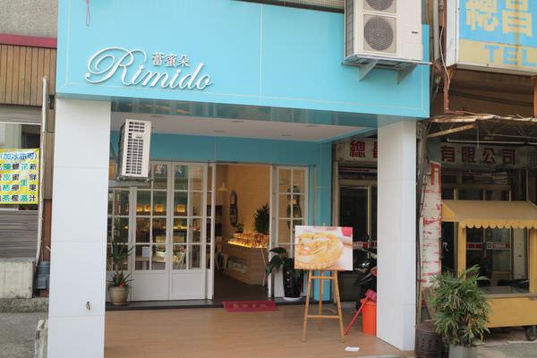 海安路上的藍白質感日系甜點店!蕾蜜朵菓子工房以專業日本製菓技術成就超推薦的日式蛋糕、點心~