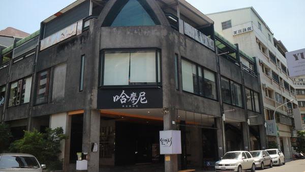高雄超人氣韓式料理來台南開店~哈摩尼韓食堂聚餐的好地方!