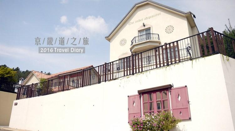 [Live] 囧囧去京畿道吧!韓國文化之旅day03