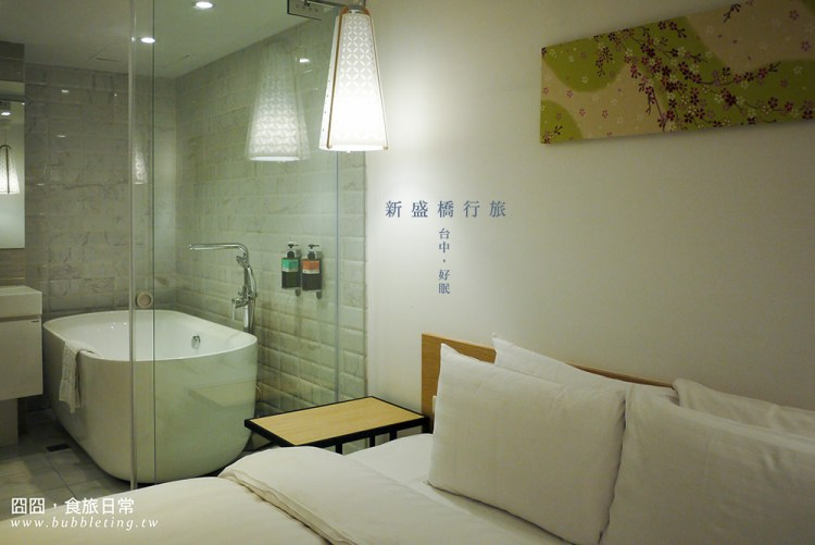 [旅行] 台中好眠,新盛橋行旅,舒適便利的設計旅店