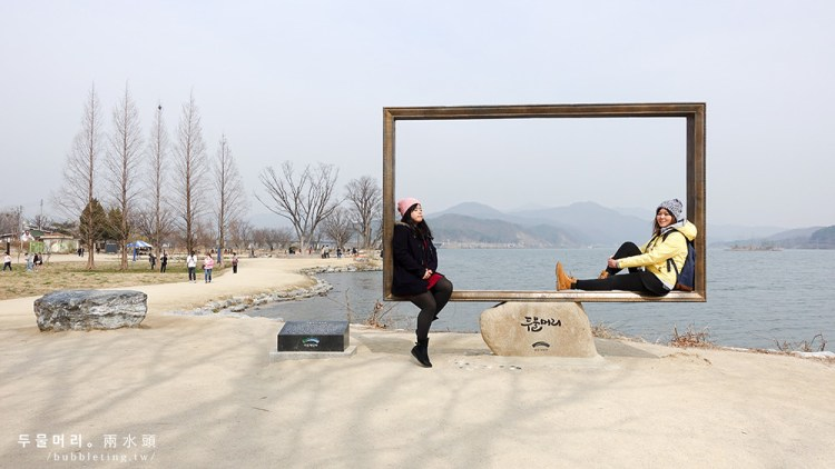 [韓國] 韓劇熱門拍攝景點,兩水頭如畫一般美景두물머리