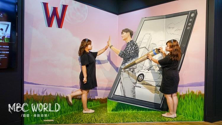 [韓國] MBC world之旅,參訪Kpop的中心!貼近偶像的大好機會