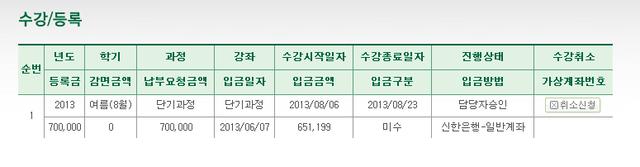[韓國] 短期遊學,梨花女子大學語學堂,短期課程申請