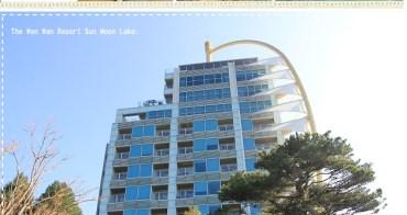 『南投旅遊』日月潭的帆船飯店,日月行館。