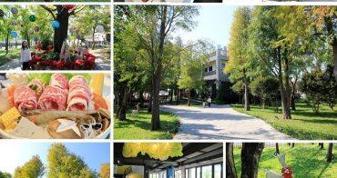 北斗落羽松餐廳 | 家園藝術牛排館,落羽松林,高CP火鍋和牛排,姊妹同事聚餐好地方~