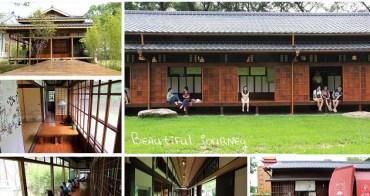 『台版小京都』美拍五個浪漫日式建築打卡點,紀州庵、文學館、演武場、納涼屋。