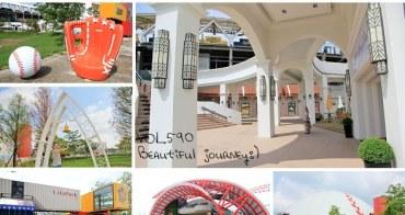 『台中新景點』洲際棒球故事館,浪漫歐式莊園X彩虹貨櫃屋X希臘愛情鐘拍不停!