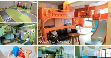 『台南民宿』迪利小屋二館,我的房間就是阿拉丁樂園!