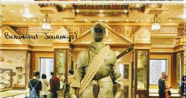 『台中景點』新天地西洋博物館,闖進中世紀歐洲王國~