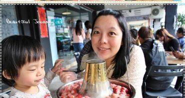 『台南冰舖』蜂橙冒煙的草莓火鍋,火山草莓冰爆發中!