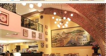 『台北』葡國料理新帆船餐廳,東區巷弄約會餐廳。