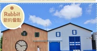 『台南』拍照趣~北門遊客中心,免費又好拍的婚紗景點~