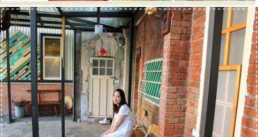 『台南安平』今晚就在老屋子住一晚吧~平安樹宿。