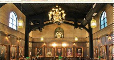 『礁溪』新景點!四圍堡車站,霍格華茲魔法食堂華麗登場!