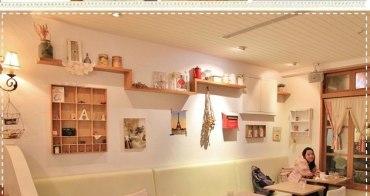 『中壢』美式鄉村風,散步咖啡La Promenade Cafe。
