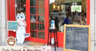 『台中咖啡舖』貓旅行~無敵可愛的貓系列輕食館。