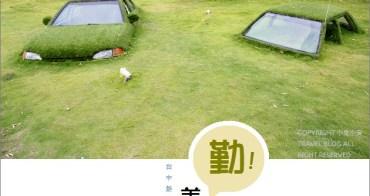 『草悟道』勤美術館CMP Block Museum of Arts。