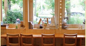 『新竹小舖』好日、咖啡、雜貨,小巷子裡的偷閒時光。