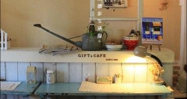 『基隆咖啡舖』黑兔兔散步生活屋,暖心上市中。