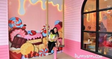 台中新景點 | 超可口粉紅小七糖果屋,全台最少女心的7-ELEVEN,7-11后糖門市!