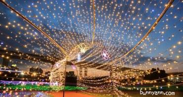 板橋新約會點 | 江翠礫間水岸蝴蝶公園,走進浪漫星空隧道、九萬隻風車組的夢幻大地景色!