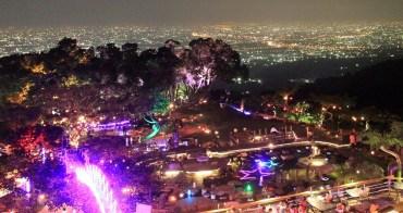 南投景點 | 星月天空夜景景觀餐廳,夢幻城市夜景、U型溜滑梯、羊駝與小動物全在這!