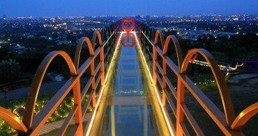 宜蘭新景點   兔子迷宮夜景景觀餐廳,夢幻城市夜景、飛行天空步道、粉紅樹屋全在這!