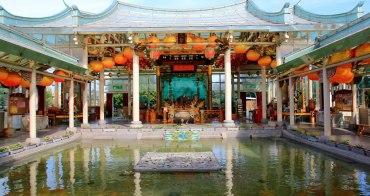 彰化景點   台灣玻璃館藏幻境黃金隧道,美拍唯一玻璃媽祖廟,炫麗迷宮超好玩!