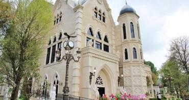 南投新景點》妮娜巧克力夢想城堡,埔里霍格華茲魔法城堡,來當巧克力古堡學員~