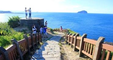 『基隆景點』小秘境!忘憂谷&望幽谷,通往藍海的夢幻濱海步道!