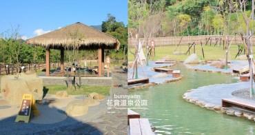 高雄景點》寶來花賞溫泉公園,群山包圍的足湯秘境,美人溫泉好滑嫩~