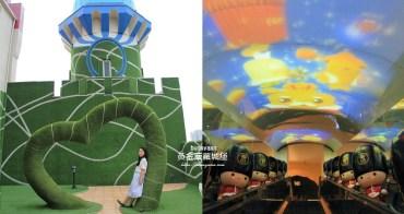 高雄景點》維格餅家高雄黃金菠蘿城堡,空中花園、免費試吃,來去鳳梨王國玩~